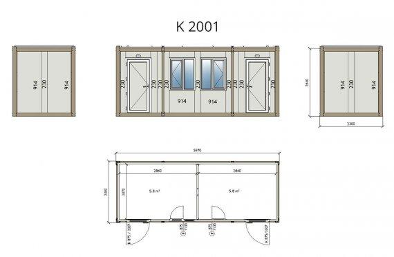 ბინის პაკეტის საოფისე კონტეინერი K2001
