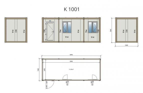 ბინის პაკეტის საოფისე კონტეინერი K1001