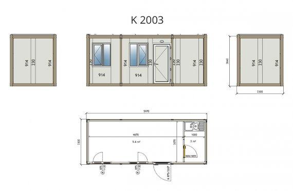 ბინის პაკეტის საოფისე კონტეინერი K2003