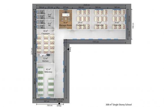 პორტალური საკლასო ოთახი 308 კვ.მ