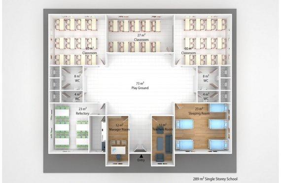 პორტალური საკლასო ოთახი 289 კვ.მ