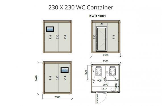 KW2 230X230 საპირფარეშო კონტეინერი