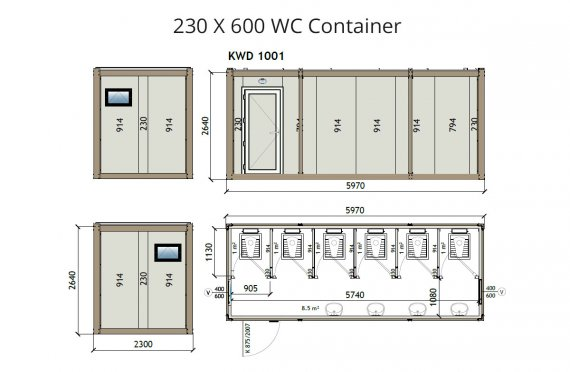 KW6 230X600  საპირფარეშო კონტეინერი