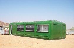 ერიტრეაში ყინულის კაბინის პროექტი