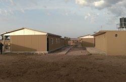 """""""კარმოდმა"""" ნიგერიაში სამხედრო ბანაკი ააშენა"""