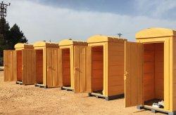 დასაშლელი პოლიეთილენის ტუალეტები