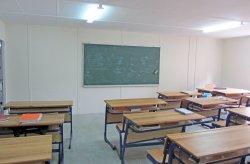 პორტალური საკლასო ოთახები